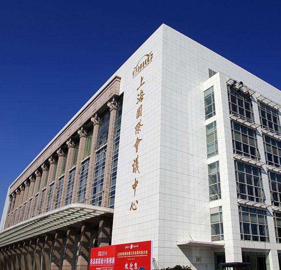 上海房展会地址